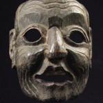 Nepal, Mask